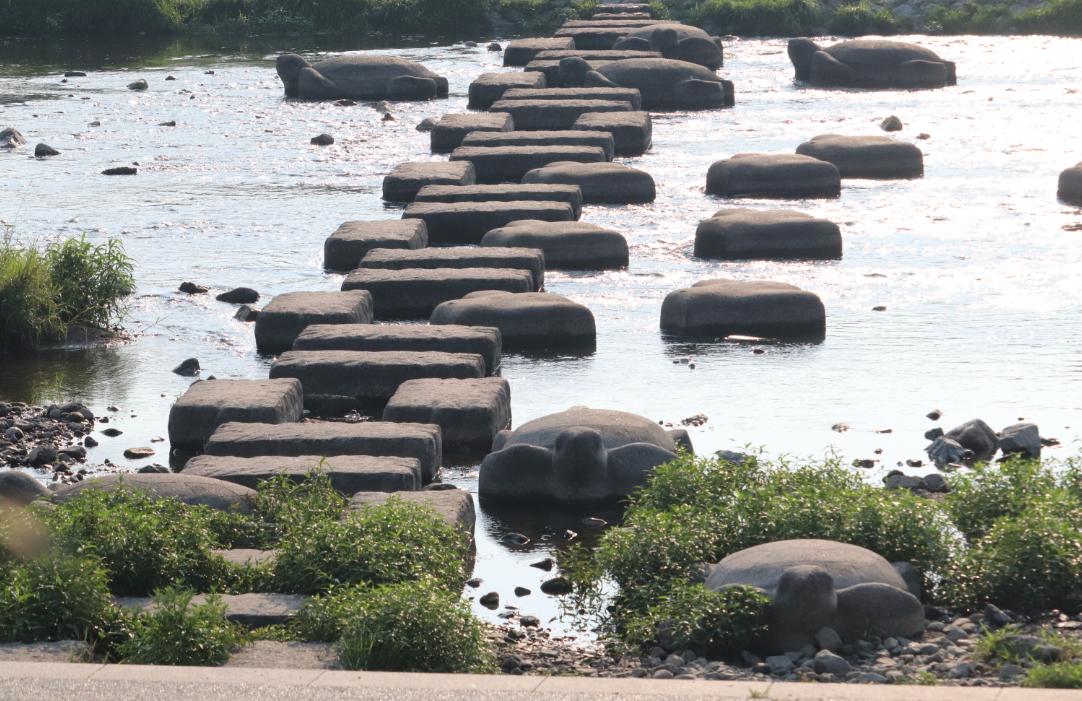 鴨川デルタの飛び石ハローワールド