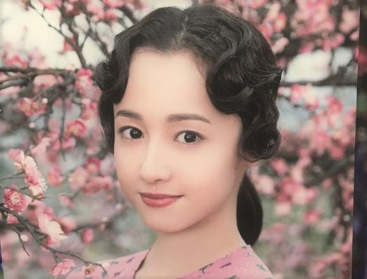 太田静子役の沢尻エリカ