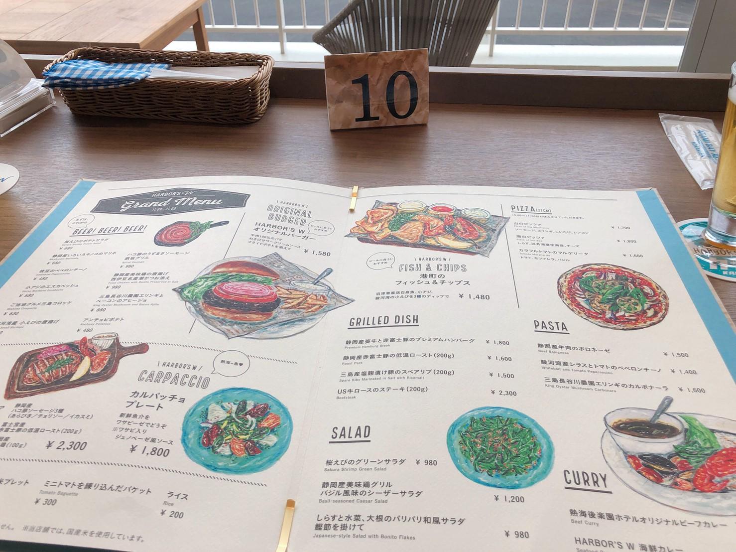 FURAのレストランメニュー