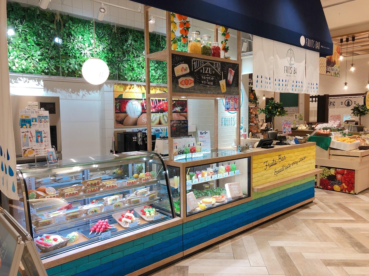『熱海ベイリゾート後楽園スパFuua』の売店